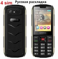 Телефон на 4 сим карты Servo H8 4 sim