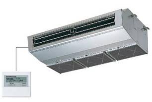 Подвесной блок для кухни Mitsubishi Electric PCA-RP HAQ