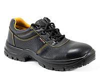 Ботинки рабочие SЕVEN SAFETY 111/02 S3 (мет. носок)