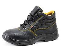 Ботинки рабочие SЕVEN SAFETY 700 (мет. носок)