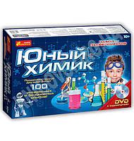 Набор Юный химик 10+ Код: 12114001Р Изд: Ранок