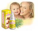 Пантошка Арго, витамины для детей, витамин С, К, Е, В, укрепляет иммунитет, простуда, вирусы, обучение, память, фото 5