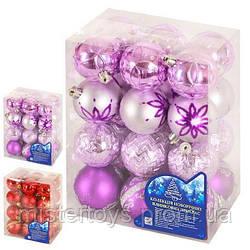 Елочные шарики 6 см 24 шт/кор (8525)