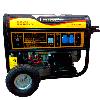 Бензиновый генератор Forte FG8000E (6,3 кВт)