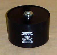 Конденсатор 100мкф 900В/350ВАС E53.P59-104T20