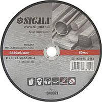 Круг отрезной по металлу ?230x2.5x22.2мм, 6650об/мин Sigma (1940321)