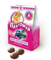 Драже Пантошка A Арго натуральные витамины для детей, для зрения, содержат витамин А)