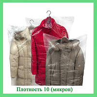Полиэтиленовые кофры для одежды 100 (см) 10 микрон