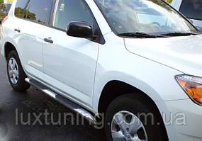 Пороги боковые трубы с уступами для Toyota Rav 4 (длинная база) 2006-2012