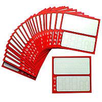 Ценники картонные 6,5*6 (см) красные 25 (шт)