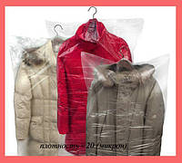 Чехлы для одежды полиэтиленовые 100 см (20 микрон)