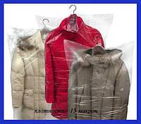 Чехлы для одежды полиэтиленовые 100 см