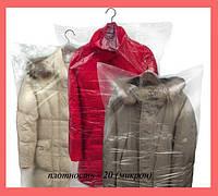 Чехлы для одежды полиэтиленовые 120 см (20 микрон)