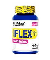 Для Суставов и Связок FitMax Flex fit (120 caps)