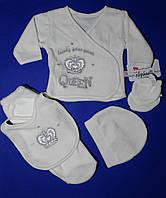 Комплект на выписку для новорожденного, фото 1