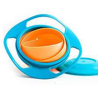 Чудо чашка тарелка непроливайка миска непросыпайка Universal Gyro Bowl (Гиро-бол) купить в Украине, фото 1