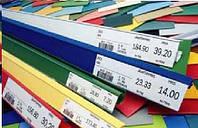 Ценовой профиль (ценникодержатель) для полок торгового стеллажа, VKF Renzel Польша.