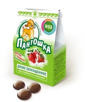 Пантошка Йод драже Арго (натуральные витамины для детей, для щитовидной железы, внимание, развитие)