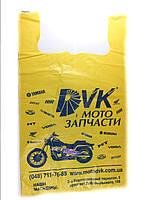 Пакет фирменный МотоДВК