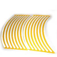 Светоотражающие наклейки обод 10'' колеса, белые (к-т 2 шт)