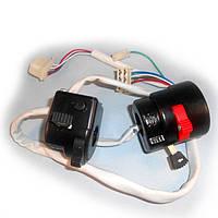 Переключатель света на мотоцикл Днепр (металлический корпус, к-т 2 штуки)