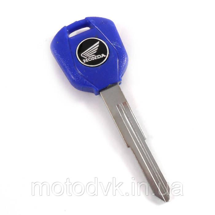 Заготовка ключа зажигания мотоцикла Honda, синяя