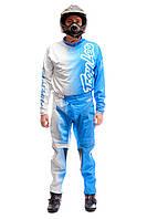 Мотокостюм кроссовый Fox бело-голубой, размер M/30