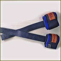 Лямки штангиста кожаные  (с фиксатором) OS-0373