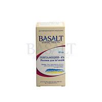 Гентамицин 4 % 100 мл (Базальт) ветеринарный антибиотик