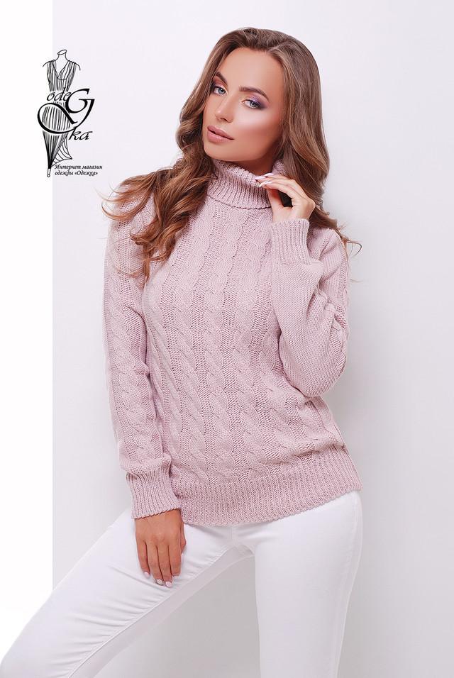 Цвет пудра Женского зимнего свитера теплого Ярина