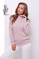 Женский зимний свитер теплый Ярина-1 под горло