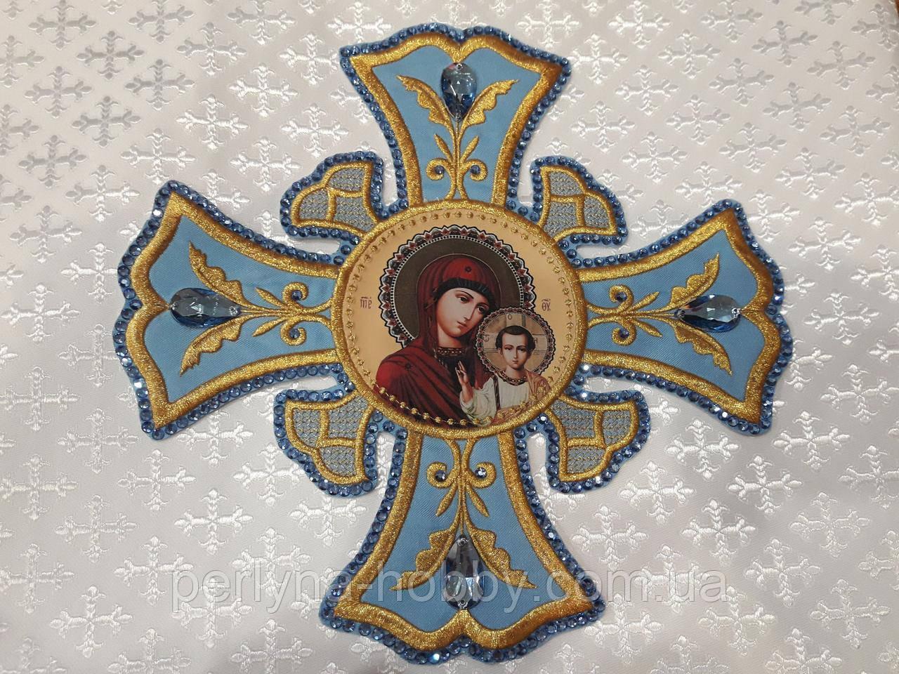 Хрест (крест) для церковного одягу великий з зображенням Богородиці  24 на 24 см голубий зістраз