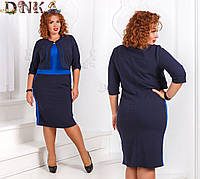 Платье Стильное офисное имитация болеро синее Батал