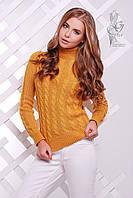Женский зимний свитер теплый Ярина-2 под горло