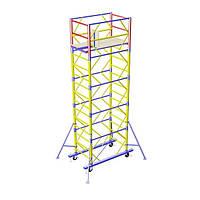 Вышка передвижная 2.0х1.2 высотой 7.3м