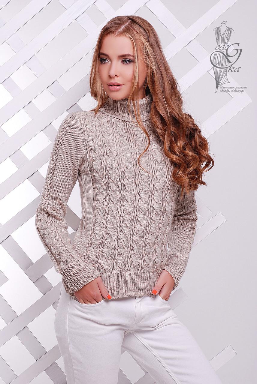 Женский зимний свитер теплый Ярина-3 под горло