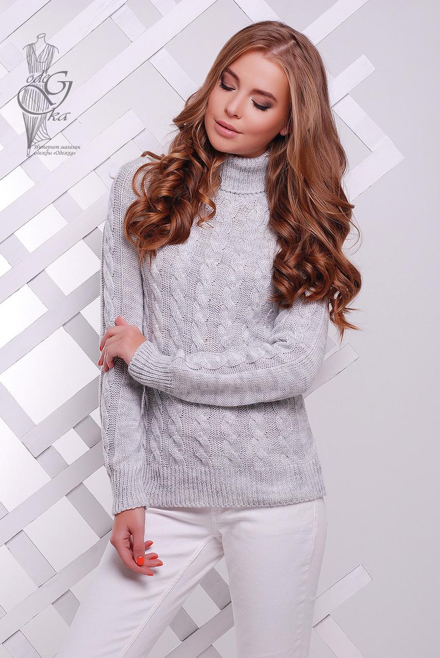 Женский зимний свитер теплый Ярина-5 под горло