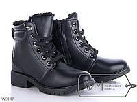 Зимние ботинки женские стильные