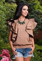 Блуза с воланами цвета мокко