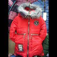 Зимова куртка для дівчинки 1cd3b92864d2d