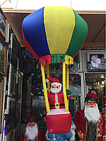 Дед Мороз на воздушном шаре