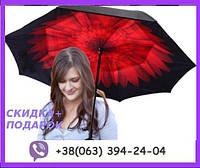 Ветрозащитный зонт наоборо т | Антизонт |Up-Brella Оригинал+ПОДАРОК! Красный цветок
