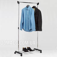 Стойка для одежды GIMI Paco Италия  GM08496