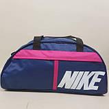 Спортивная  сумка Найк Nike, фото 2