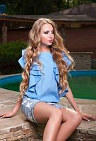 Блуза голубого цвета с воланами
