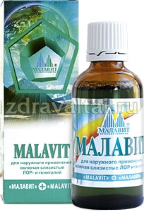 Малавит раствор 30мл