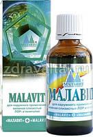 Малавит раствор 50мл