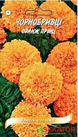 "Семена цветов Бархатцы (Чорнобрывци) Оранж Принц, 0,1 г, ""Елітсортнасіння"",  Украина, серія ""З любов`ю"""