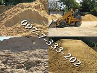 Купить песок в Одессе, вознесенский песок, беляевский песок (сеяный, не сеяный)