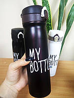 Термокружка My Bottle 500 мл V-1351